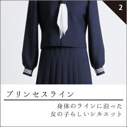 Komachi 女子学生服 個人のお客様へ 明石suc