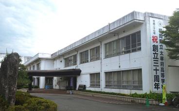 太宰府高等学校